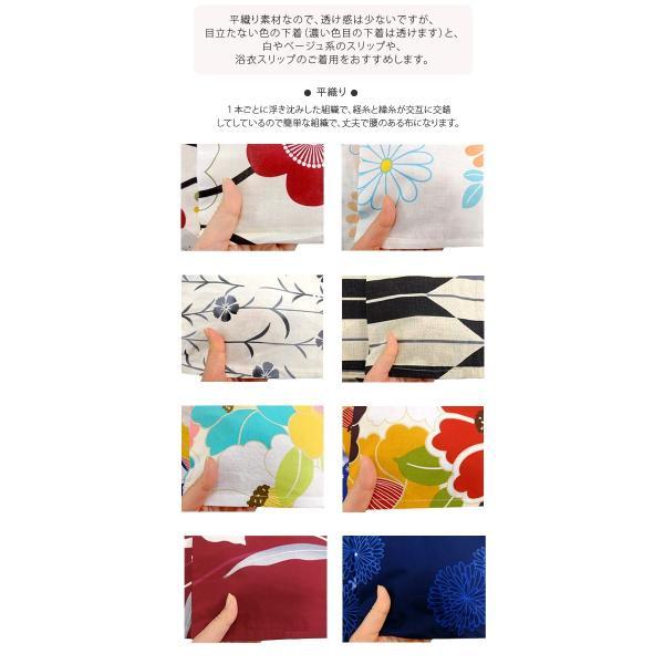 浴衣 レディース type-A  浴衣・帯 2点セット|kimonoyuubi|13