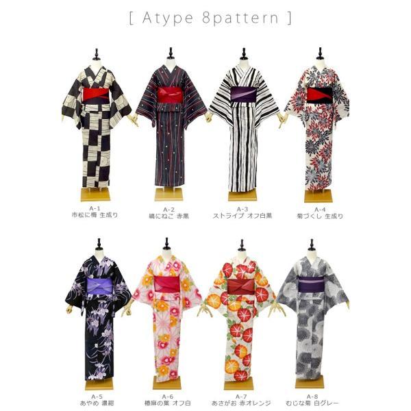 浴衣 レディース type-A  浴衣・帯 2点セット|kimonoyuubi|18