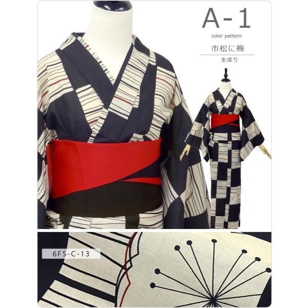 浴衣 レディース type-A  浴衣・帯 2点セット|kimonoyuubi|04
