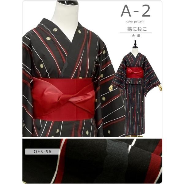 浴衣 レディース type-A  浴衣・帯 2点セット|kimonoyuubi|05