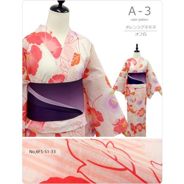 浴衣 レディース type-A  浴衣・帯 2点セット|kimonoyuubi|06