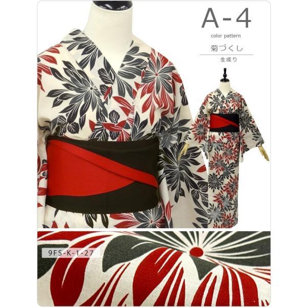浴衣 レディース type-A  浴衣・帯 2点セット|kimonoyuubi|07