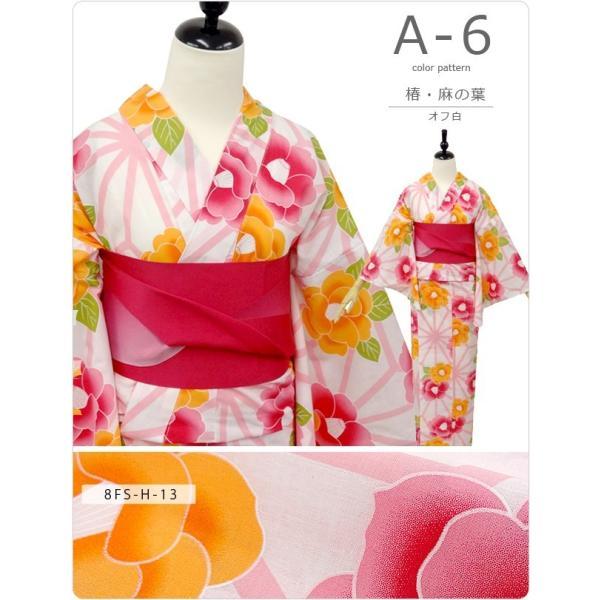 浴衣 レディース type-A  浴衣・帯 2点セット|kimonoyuubi|09