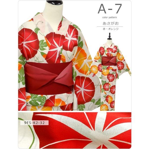 浴衣 レディース type-A  浴衣・帯 2点セット|kimonoyuubi|10