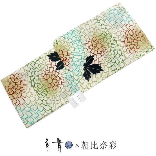 浴衣 レディース 京舞×朝比奈 彩 浴衣 浴衣単品 ( オフ白地  菊模様 9AA-12 )