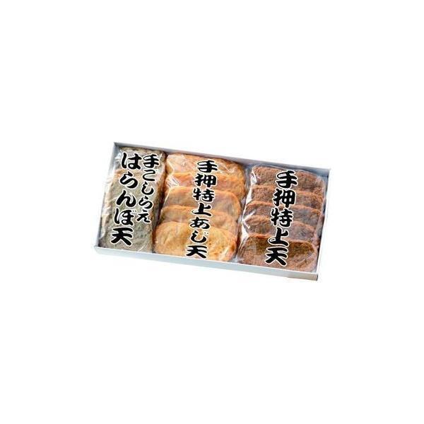 贈答用化粧箱入 高級手造りじゃこ天 3種15枚セット 宇和島 八幡浜産  送料無料 同梱可 おでん 鍋に