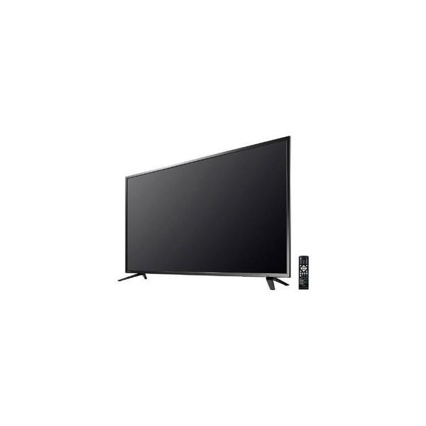 I-O DATA 4K対応&広視野角ADSパネル採用 49型ワイド液晶ディスプレイ LCD-M4K492XDBの画像