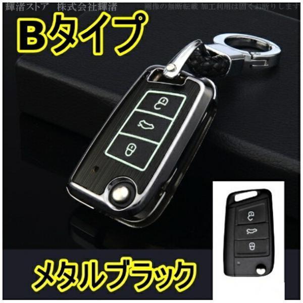 フォルクスワーゲン車用ABE(全3タイプ) アルミ合金オールガード スマートキーケース キーカバー/送料無料|kinagi-store|13