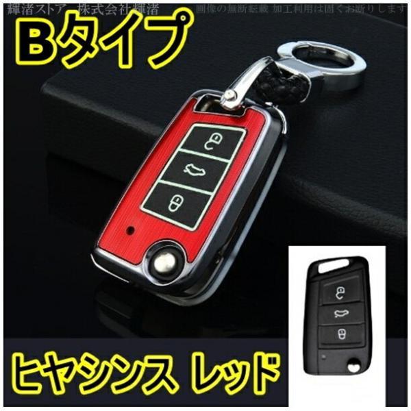 フォルクスワーゲン車用ABE(全3タイプ) アルミ合金オールガード スマートキーケース キーカバー/送料無料|kinagi-store|15