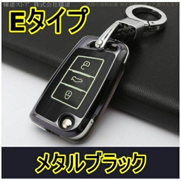 フォルクスワーゲン車用ABE(全3タイプ) アルミ合金オールガード スマートキーケース キーカバー/送料無料|kinagi-store|16