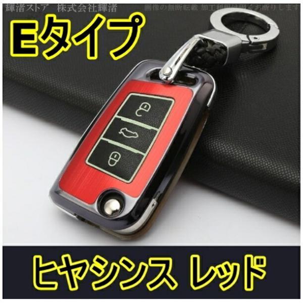 フォルクスワーゲン車用ABE(全3タイプ) アルミ合金オールガード スマートキーケース キーカバー/送料無料|kinagi-store|18