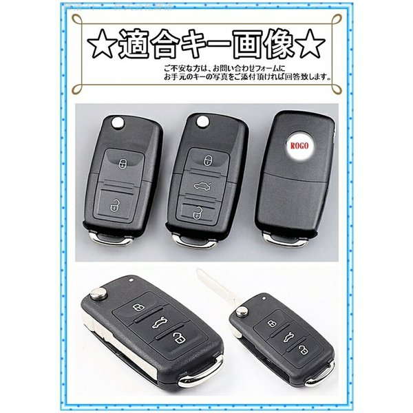 フォルクスワーゲン車用ABE(全3タイプ) アルミ合金オールガード スマートキーケース キーカバー/送料無料|kinagi-store|03