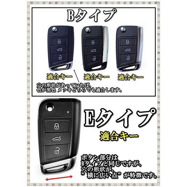 フォルクスワーゲン車用ABE(全3タイプ) アルミ合金オールガード スマートキーケース キーカバー/送料無料|kinagi-store|04