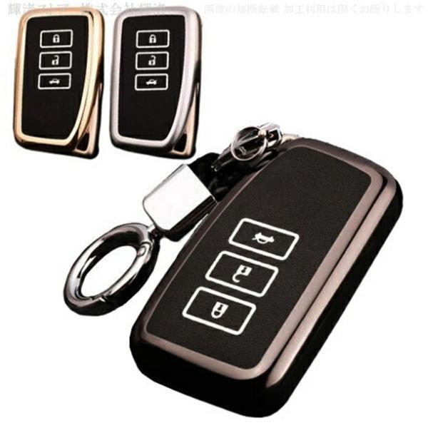 レクサス車用 アルミ合金 スマートキーケース キーカバー/Bタイプ/送料無料|kinagi-store