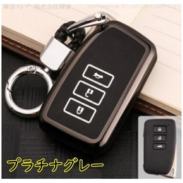レクサス車用 アルミ合金 スマートキーケース キーカバー/Bタイプ/送料無料|kinagi-store|11