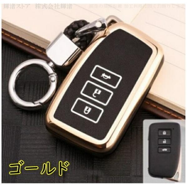 レクサス車用 アルミ合金 スマートキーケース キーカバー/Bタイプ/送料無料|kinagi-store|12