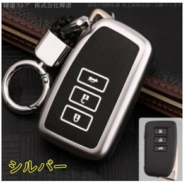 レクサス車用 アルミ合金 スマートキーケース キーカバー/Bタイプ/送料無料|kinagi-store|13