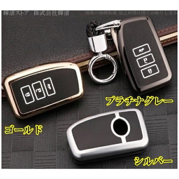 レクサス車用 アルミ合金 スマートキーケース キーカバー/Bタイプ/送料無料|kinagi-store|03