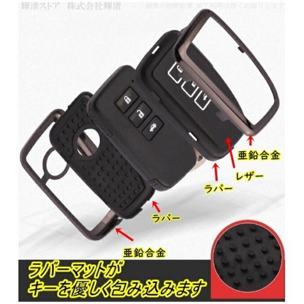レクサス車用 アルミ合金 スマートキーケース キーカバー/Bタイプ/送料無料|kinagi-store|05