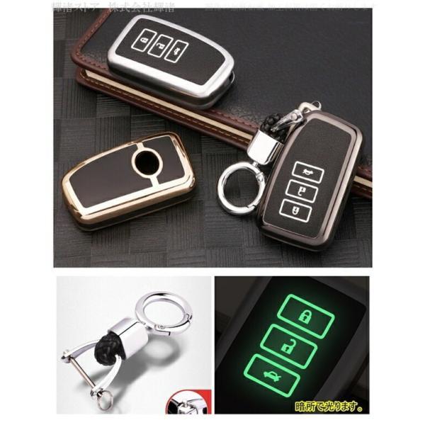 レクサス車用 アルミ合金 スマートキーケース キーカバー/Bタイプ/送料無料|kinagi-store|06
