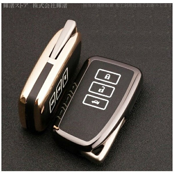 レクサス車用 アルミ合金 スマートキーケース キーカバー/Bタイプ/送料無料|kinagi-store|07