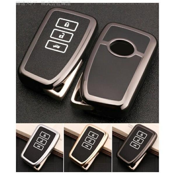 レクサス車用 アルミ合金 スマートキーケース キーカバー/Bタイプ/送料無料|kinagi-store|10