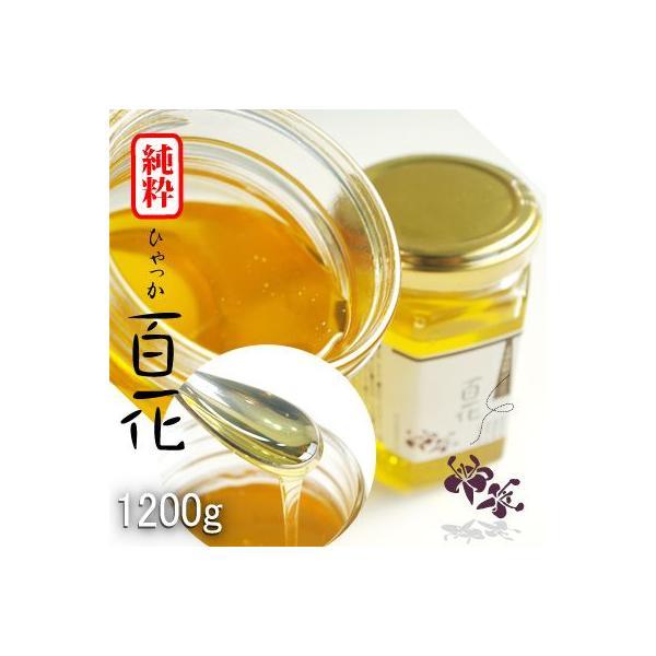 愛媛産 純粋百花はちみつ1200g 国産純粋蜂蜜(大)