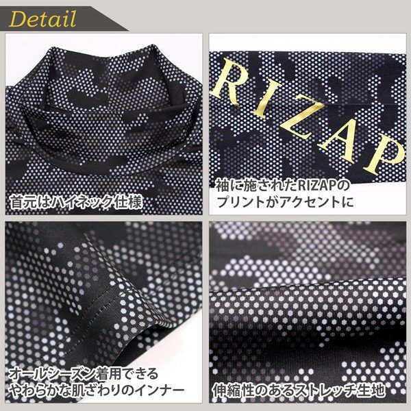 下着男性 シャツ ライザップ インナー メンズ 長袖 ハイネック 迷彩柄 RIZAP|kinazu|03