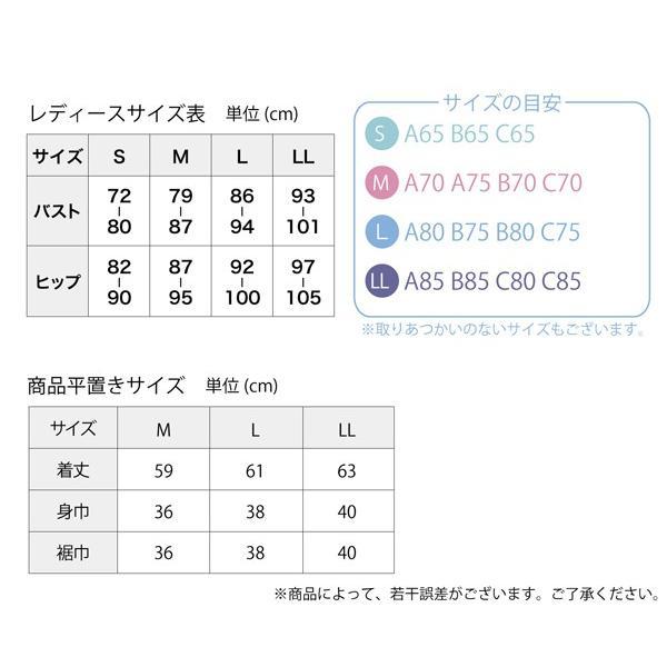 ライザップ レディース ブラトップ カップ付き タンクトップ ワンポイントロゴ RIZAP kinazu 18