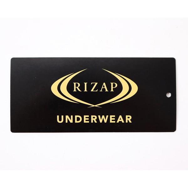 ライザップ レディース ブラトップ カップ付き タンクトップ ワンポイントロゴ RIZAP kinazu 03