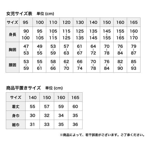 ジュニア インナー タンクトップ ソフトカップタイプ 綿100% 制服deインナー|kinazu|06