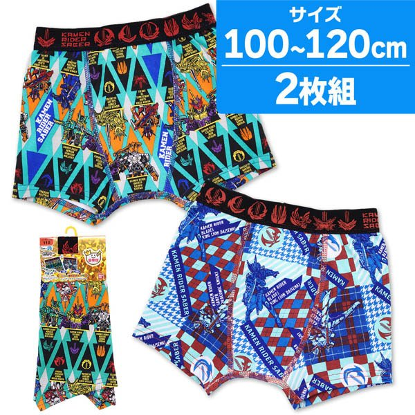 41469d85ae5fda Search results for Briefs, boxer shorts|DEJAPAN - Bid and Buy Japan ...