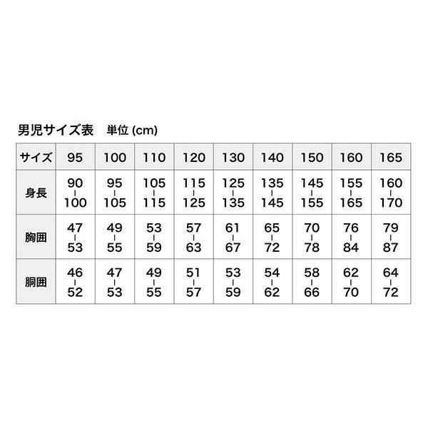 妖怪ウォッチ ボクサーブリーフ 2枚組 100 110 120 130|kinazu|03