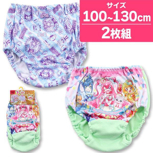 アイカツオンパレード プレミアム カラーショーツ 2枚組 110cm 120cm|kinazu