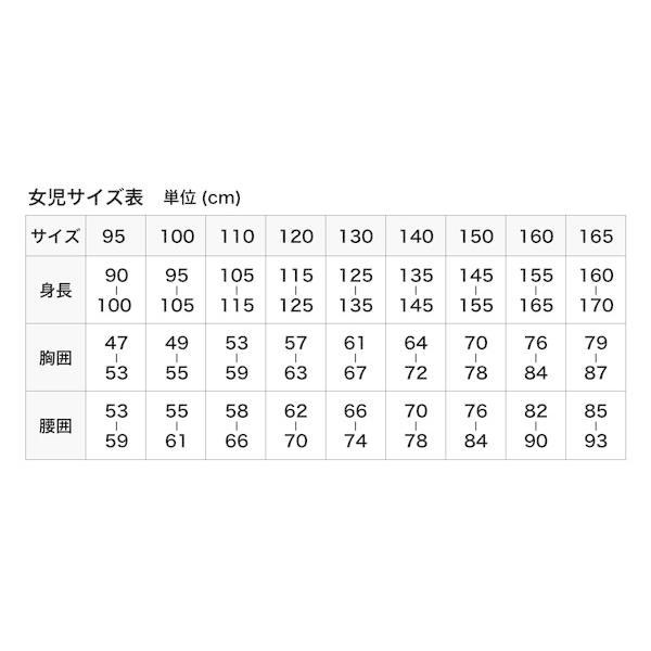 アイカツオンパレード プレミアム カラーショーツ 2枚組 110cm 120cm|kinazu|03