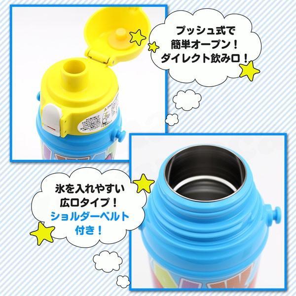 妖怪ウォッチ 水筒 直飲み 子供 ダイレクトステンレスボトル 保冷専用 630ml|kinazu|02