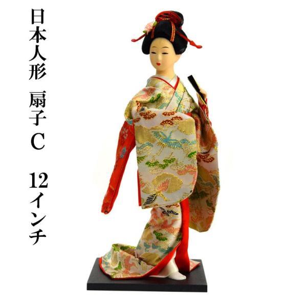 日本人形 扇子 C 12インチ(約31センチ) 海外 お土産 箱入り 定番土産 No.303-066