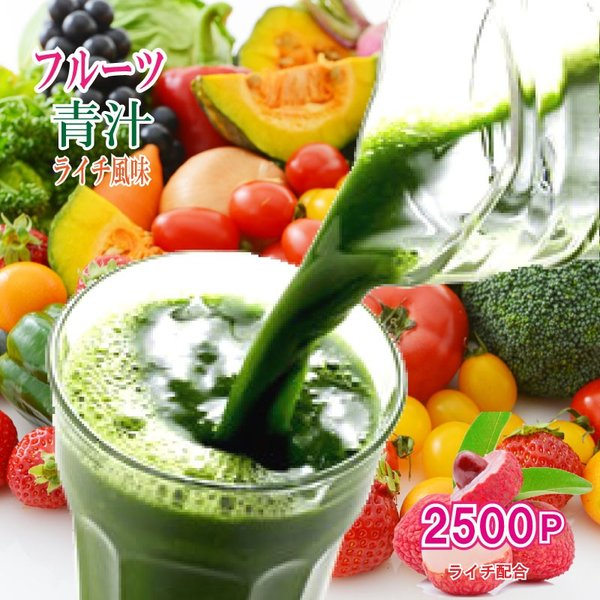 KINちゃん青2500p