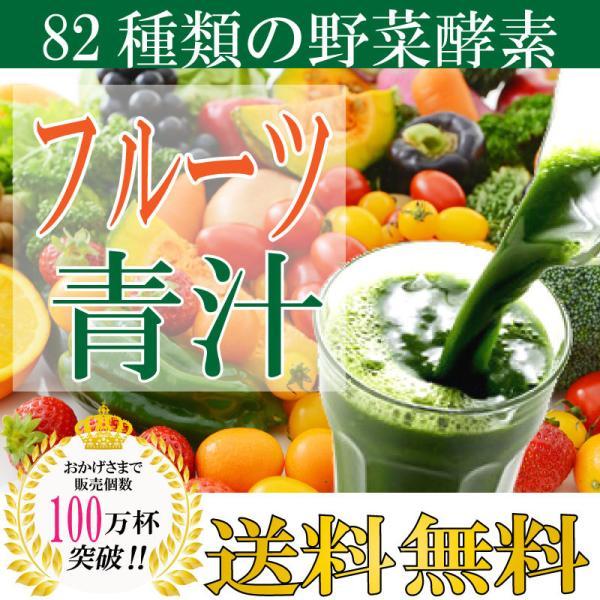 フルーツ青250p