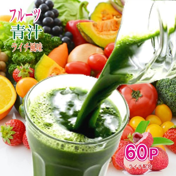KINちゃん60p