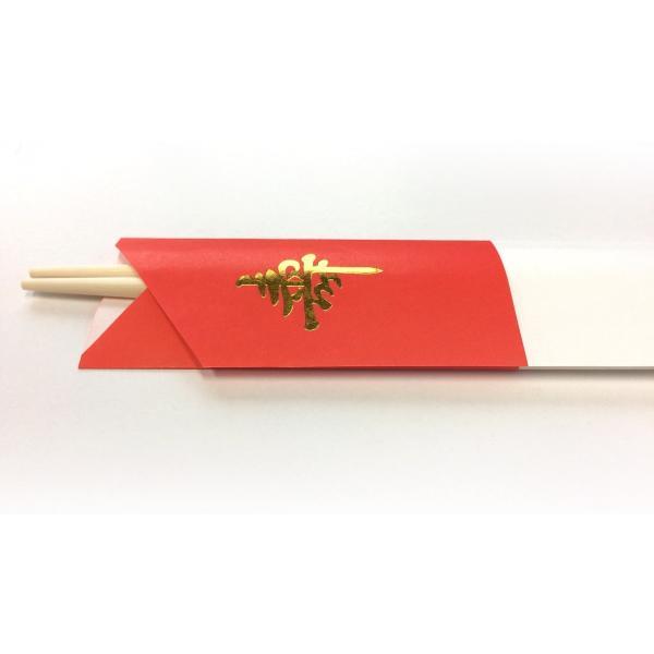 紅白寿袋柳両細祝い箸 5膳  箸勝本店 クリックポスト メール便 送込 ポイント消化|kindaicom|04