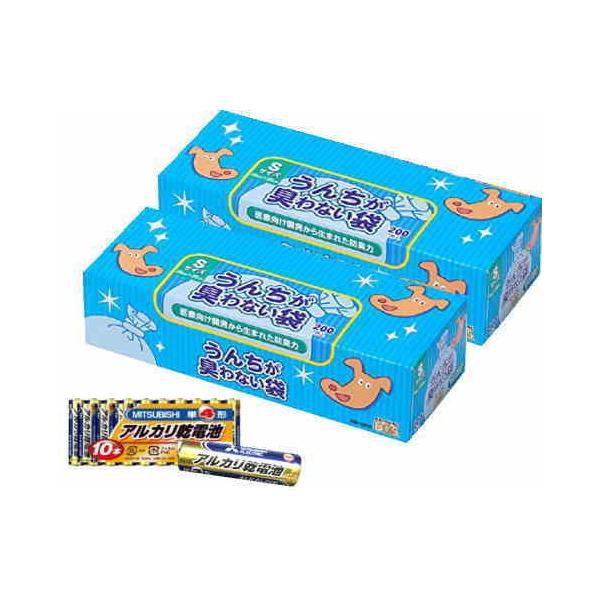 (おまけ:三菱アルカリ乾電池10本付)クリロン化成 BOS うんちが臭わない袋ペット用(袋色:みずいろ) Sサイズ(20*30cm) 箱型200枚入/2個セット【送料無料】