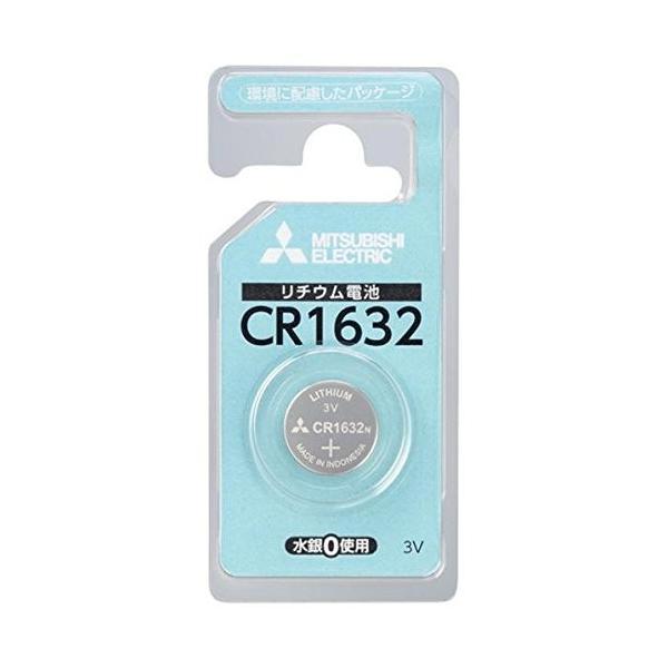 三菱電機 リチウムコイン電池 CR1632D/1BP x 1個 【メール便(追跡番号あり)】【送料無料】