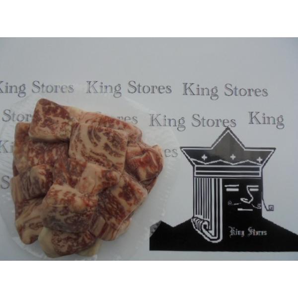 最高級 熟成肉 和牛ロース サイコロ ステーキ 200g  ミートナイトウ king-stores 03