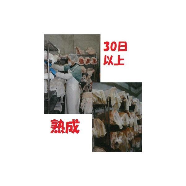 最高級 熟成肉 和牛ロース サイコロ ステーキ 200g  ミートナイトウ king-stores 04