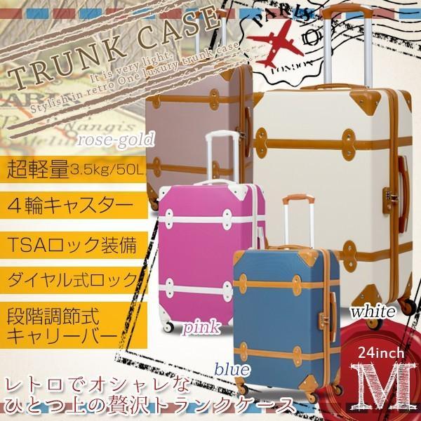 24inchトランクケース TSAロック搭載 50L レトロ おしゃれ###トランクA-09-M###