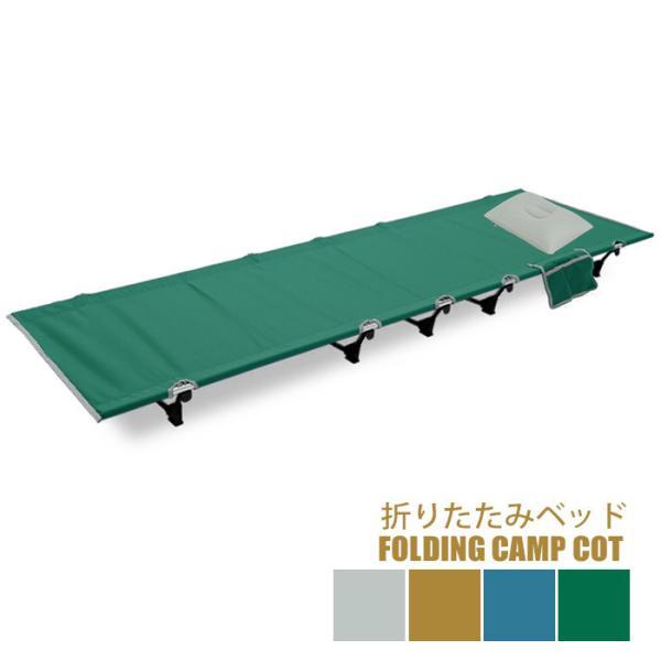 コット アウトドアベッド キャンピングベッド ローコット 耐荷重120kg ベッド ベンチ 簡易ベッド コンパクト###ベッドZJXJC-###