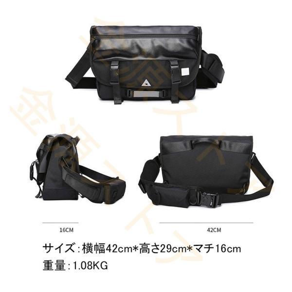 メッセンジャーバッグ メンズ ショルダーバッグ レディース ボディバッグ 斜めがけバッグ 鞄 自転車 通勤 通学 軽量 大容量 アウトドア kingen 02