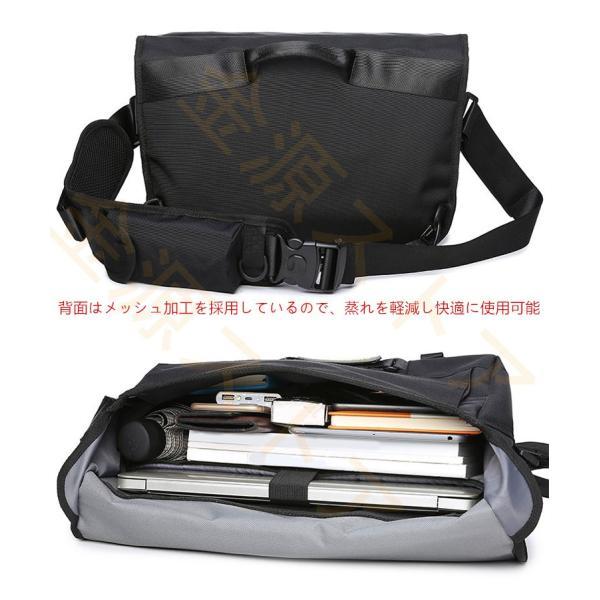 メッセンジャーバッグ メンズ ショルダーバッグ レディース ボディバッグ 斜めがけバッグ 鞄 自転車 通勤 通学 軽量 大容量 アウトドア kingen 04