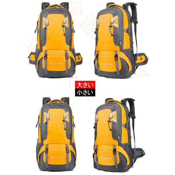 swisswin リュック メンズ リュックサック 大容量 撥水 レディース バッグ 登山 ビジネスリュック 通学 旅行 ビジネスバッグ 通勤用 多機能 軽量 大きめ|kingen|04